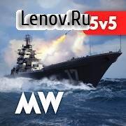 MODERN WARSHIPS v 0.45.8 Мод меню