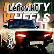 Big City Wheels - Courier Simulator v 1.28 (Mod Money)