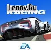 Real Racing 3 v 9.8.4 Мод (много денег)