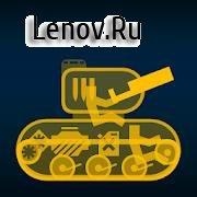 Armor Inspector - for WoT v 3.9.2 Mod (Unlocked)