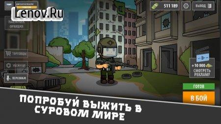 Escape from Shadow v 1.031 Mod (No ads)
