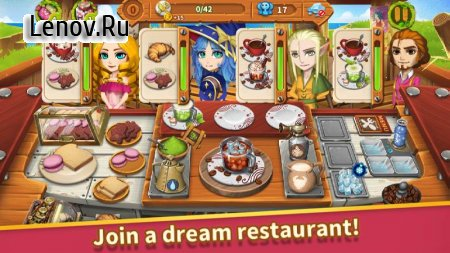 Cooking Town:Chef Restaurant Cooking Game v 1.2.0 Mod (Many diamonds)