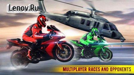 Bike Racing 2021 - New Bike Race Game v 1.4.2 Mod (A lot of money)
