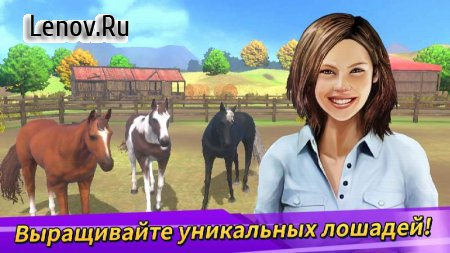 Derby Life v 1.7.46 Mod (You can get rewards without watching ads)
