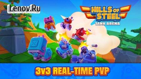 Hills of Steel: Tank Arena v 1.0.6 (Mod Money)