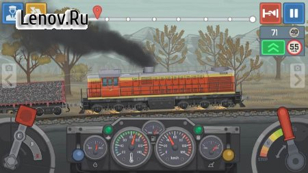Train Simulator v 0.2.05 (Mod Money)