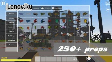 Super Sandbox 2 v 1.0.0.1 Mod (No ads)