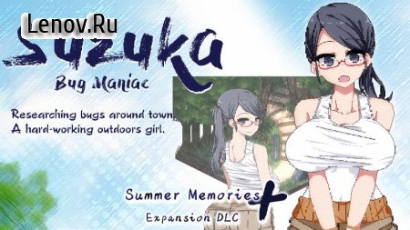 Summer Memories+ - Expansion DLC (18+) v 2.02 Mod (Mega mod)