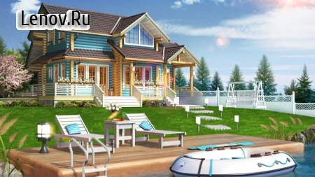 Home Design : My Lottery Dream Home v 1.3.10 (Mod Money)