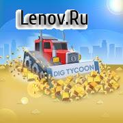 Dig Tycoon - Idle Game v 2.0 b16 Mod (Lots of diamonds)