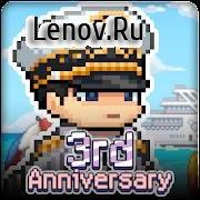 Merge Ninja Star 2 v 1.0.326 Mod (Free Shopping)