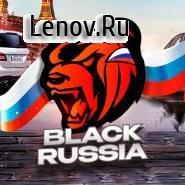 Black Russia v 2.09 Мод (полная версия)