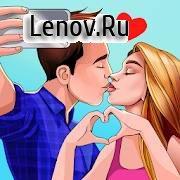 Первый поцелуй любви — Купидон на задании v 1.1.8 Mod (Unlocked)