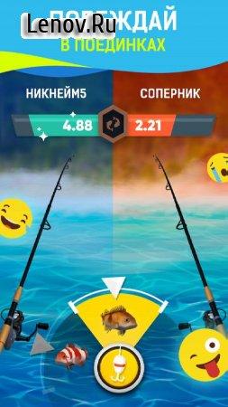 Grand Fishing Game v 1.1.7 (Mod Money)
