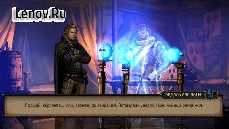 Ведьмак. Истории: Кровная вражда v 654 Mod (Unlocked)