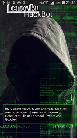 HackBot Hacking Game v 3.0.0 Mod (Gain a lot of experience without watching ads)