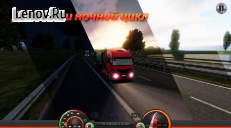 Truck Simulator : Europe 2 v 0.40 Mod (Free Shopping)
