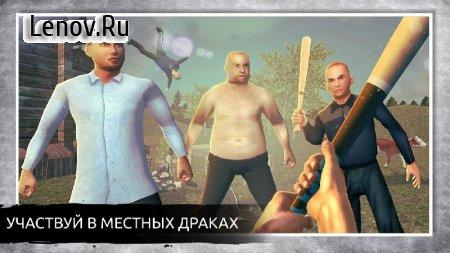 Симулятор Русской Деревни 3D v 1.1 Мод (полная версия)
