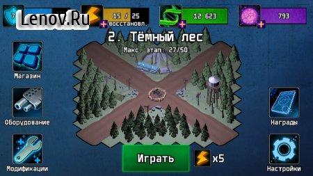 Turret Defense - Tower Defense v OAT-0.1.0 Mod (Free Shopping)