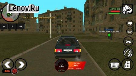 Black Russia v 2.56 Мод (полная версия)
