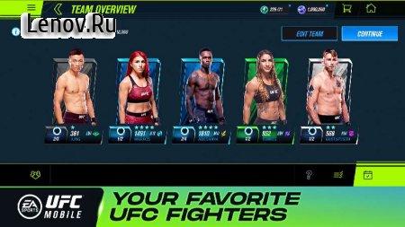 EA SPORTS™ UFC® Mobile 2 v 1.5.05 Мод (полная версия)