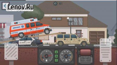 The Last Road - Inception v 1.6 (Mod Money)