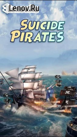 Suicide Pirates: Endless Ships v 1.2 (Mod Money)