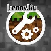 Mod Maker for Minecraft PE v 1.7 Mod (Unlocked/No ads)