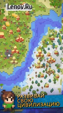 Galactory - Sandbox God Simulator v 1.4.3 (Mod Money)