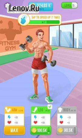 Idle Workout: Slap Kings: MMA Muscle Fighting v 1.1.4 Mod (Unlimited gold coins)