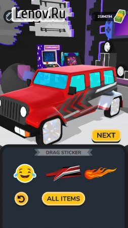 Car Master 3D - Mechanic Simulator v 1.1.12 Mod (Unlimited Money)