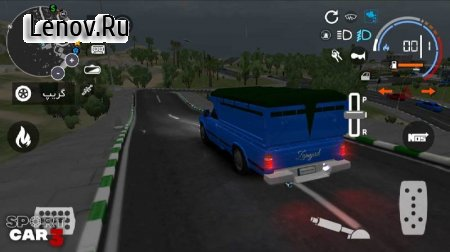 Sport car 3 : Taxi & Police v 1.02.027 Mod (Lots of gold coins/diamonds)