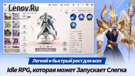 Epic Fantasy v 1.17.0 Mod (MENU MOD/DMG/DEFENSE MULTIPLE)