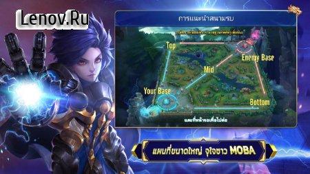 AoG : Arena of Glory v 1.15.2 Mod (MENU MOD/MAP HACK)