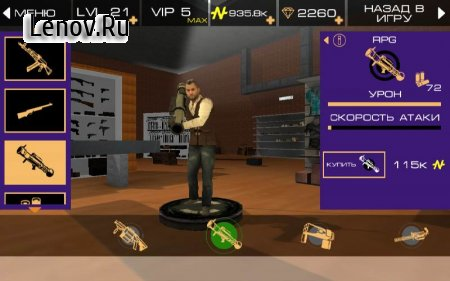 Grand Vegas Crime v 1.4 (Mod Money/No ads)