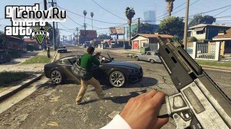 GTA 5 – Grand Theft Auto V v 1.08 Мод (полная версия)