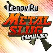 Metal Slug : Commander v 1.0.4 Mod (MENU MOD/DMG/DEFENSE MULTIPLE)