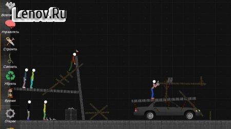 Stickman Ragdoll Playground v 0.8.0.6 Mod (No ads)
