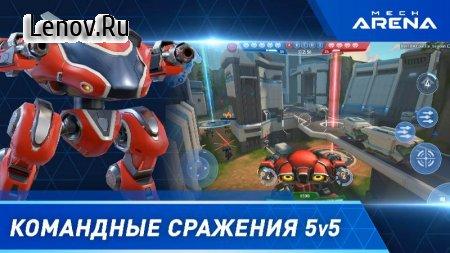 Mech Arena: Robot Showdown v 2.01.01 Mod (MENU MOD/DMG MULTIPLE/UNLIMITED AMMO/BULLET)