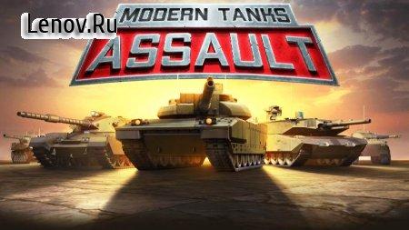 Modern Assault Tanks: Tank Games v 3.72.6 Mod (Bullets)