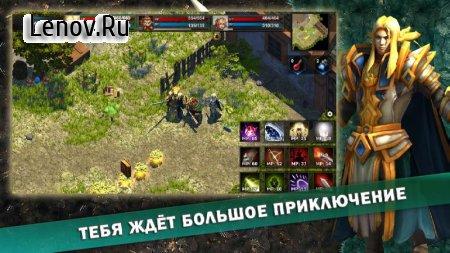 Fantasy Heroes: Legendary Raid RPG Action Offline v 0.1 Mod (Menu/Money/ImmortalityDamage)