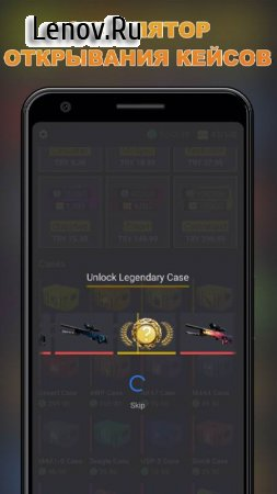 Counter-Strategy - CS GO Simulator & Case Opening v 1.5.0 Mod (Much money/Prime account purchased)
