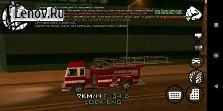Grand Theft Auto: SAMP от Online RP v 2.2.2 Мод (полная версия)