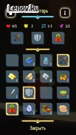 АрхеоМания v 0.89 Mod (Free Shopping)