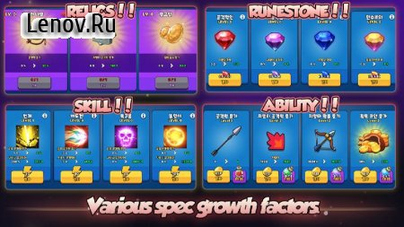 Grow Archer Chaser - Idle RPG v 1.0.09 Mod (Unlimited Gold/Diamonds/Skill Points/Tickets/Souls)