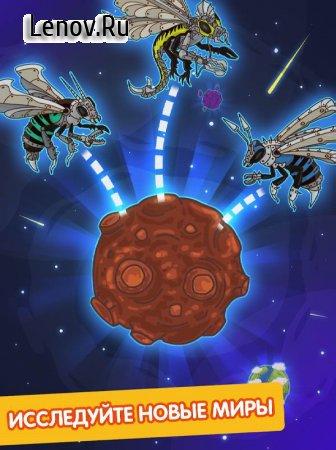 Angry Bee Evolution v 3.3.3 Mod (Menu mod/amber/honey)
