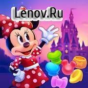Disney Wonderful Worlds v 1.9.31 (Mod Money)