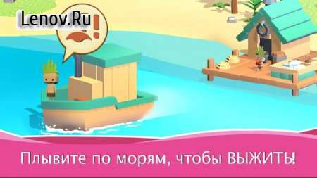 Idle Island Tycoon: Island survival game v 1.7.1 Mod (Unlimited Materials/Diamonds)