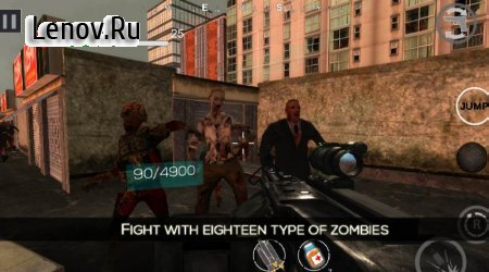 Zombie Shooter Dead Terror : Zombie Shooting Game v 1.15 Mod (A lot of money/Free Shopping)