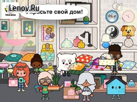 Toca Life: Neighborhood v 1.1 Мод (полная версия)
